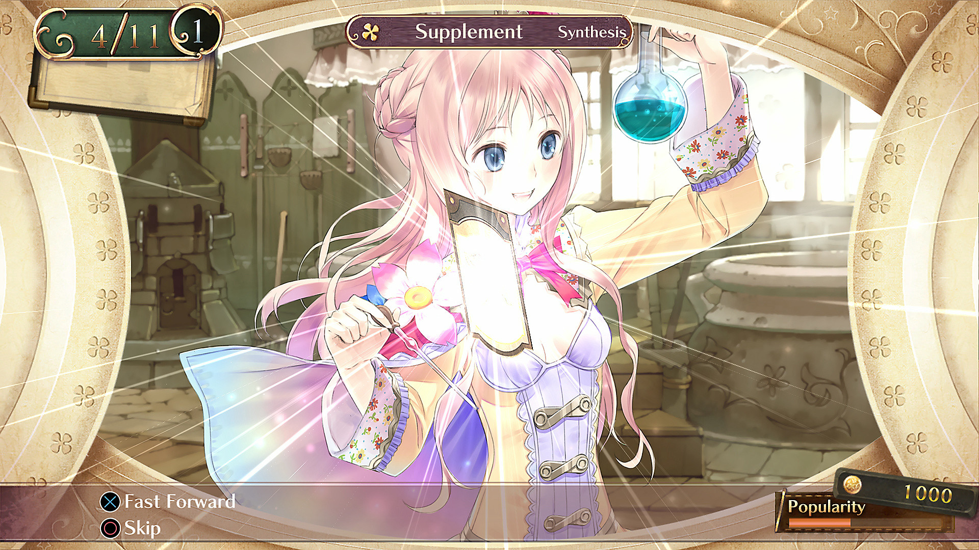 Atelier Meruru: ~The Apprentice of Arland~ DX